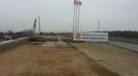 """Изготовление клиновидных распорных плит """"Строительства путепровода через ЖД Можайского пути"""""""